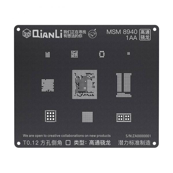 شابلون 3D آندروید MSM8940 1AA