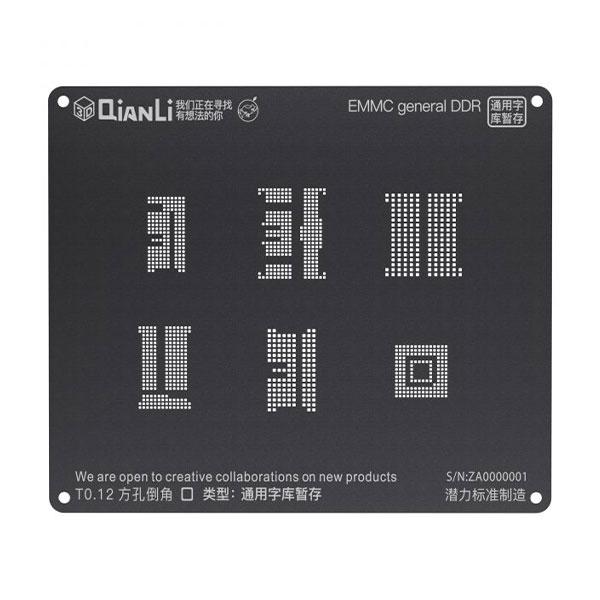 شابلون 3D آندروید EMMC General DDR