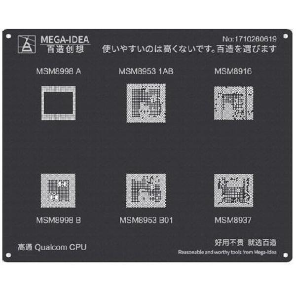 شابلون mega-idea CPU Qualcom