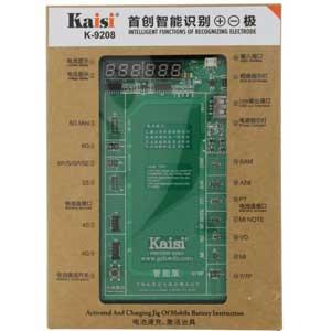 برد شارژ باتری مدل kaisi 9208